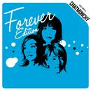 生命力 (Forever Edition)/チャットモンチー