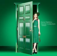 ハイレゾ/Secret Collection ~GREEN~ /西野 カナ