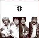 33(Thirty-Three)/THE SQUARE/T-スクェア