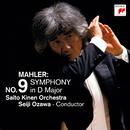 Mahler: Symphony No. 9 in D major/Seiji Ozawa
