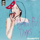 Beautiful Days/OKAMOTO'S