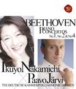 ベートーヴェン:ピアノ協奏曲第1番、第2番&第4番/仲道 郁代