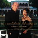 ベートーヴェン:ピアノ協奏曲第5番「皇帝」&第3番/仲道 郁代 & パーヴォ・ヤルヴィ指揮ドイツ・カンマーフィル