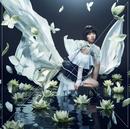 Lotus Pain (Complete Edition)/綾野 ましろ