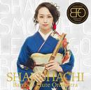 SHAKUHACHI/Bamboo Flute Orchestra