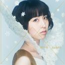 WHITE PLACE/綾野 ましろ
