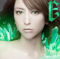 ハイレゾ/BEST -E-/藍井エイル