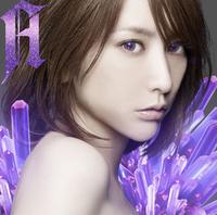 ハイレゾ/BEST -A-/藍井エイル