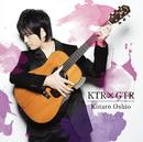 KTRxGTR/押尾コータロー