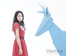 Startline/寿 美菜子