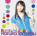 Rainbow Road/戸松 遥