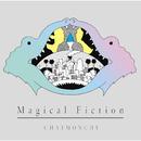 Magical Fiction/チャットモンチー