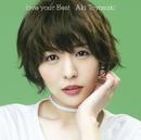love your Best/豊崎 愛生