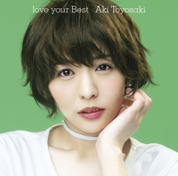 ハイレゾ/love your Best/豊崎 愛生