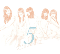 ハイレゾ/5(Speical Edition)/夢みるアドレセンス