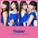 SunSunSunrise / ゆるとぴあ/9nine