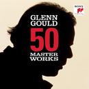 50 Masterworks - Glenn Gould/グレン・グールド