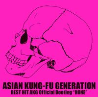"""ハイレゾ/BEST HIT AKG Official Bootleg """"HONE""""/ASIAN KUNG-FU GENERATION"""