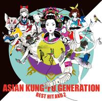 ハイレゾ/BEST HIT AKG 2 (2012-2018)/ASIAN KUNG-FU GENERATION