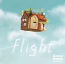 Flight (Complete Edition)/Goose house
