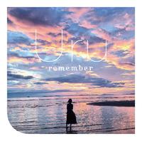 ハイレゾ/remember/Uru