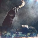katharsis (Mastered at Abbey Road Studios Hi-Res ver.)/TK from 凛として時雨