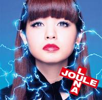 ハイレゾ/LUNA JOULE (Extra Edition)/春奈るな