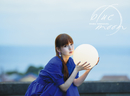 blue moon (Complete Edition)/中川 翔子