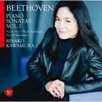 ベートーヴェン:ピアノ・ソナタ集① 悲愴&月光/河村 尚子