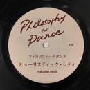 ヒューリスティック・シティ(mabanua remix)/フィロソフィーのダンス
