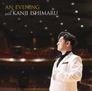 AN EVENING with KANJI ISHIMARU/石丸 幹二