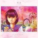 RGB ~True Color~/中川 翔子