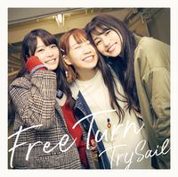 ハイレゾ/Free Turn/TrySail