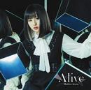 Alive/綾野 ましろ