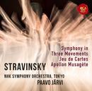20世紀傑作選③ストラヴィンスキー:3楽章の交響曲・カルタ遊び・ミューズの神を率いるアポロ/Paavo Jarvi