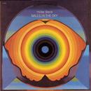 Miles in the Sky/Miles Davis