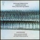 Schumann: Piano Quartet, Op. 47 & Piano Quintet, Op. 44 ((Gould Remastered))/グレン・グールド
