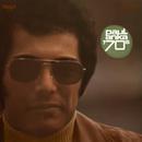 70's/Paul Anka