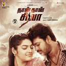 Naan Thaan Siva (Original Motion Picture Soundtrack)/D. Imman