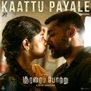 """Kaattu Payale (From """"Soorarai Pottru"""")/G.V. Prakash Kumar"""