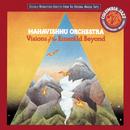 Visions of the Emerald Beyond/Mahavishnu Orchestra