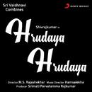 Hrudaya Hrudaya (Original Motion Picture Soundtrack)/Hamsalekha