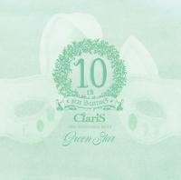 ハイレゾ/ClariS 10th Anniversary BEST - Green Star -/ClariS