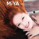 Uzaklaşmalıyım (Matthew Erdem Remix) (Matthew Erdem Remix)/Miya