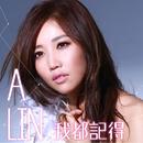 "Wo Dou Ji De (The movie theme Song of ""The Arti: the Adventure Begins"")/A-Lin"