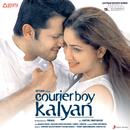 Courier Boy Kalyan (Original Motion Picture Soundtrack)/Karthik & Anup Rubens