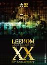 Leehom XX...Best & More/Leehom Wang