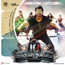 "Vroom Vroom (From ""10 Endrathukulla"")/D. Imman & Santosh Hariharan"