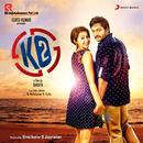 KO, 2 (Original Motion Picture Soundtrack)/Leon James