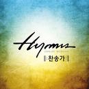 "Onnuri Worship ""Hymns""/Onnuri Worship Ministry"